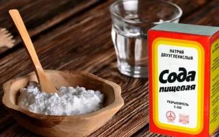 Удаляем папилломы содой: рецепты, отзывы