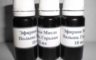 Эфирное масло от папиллом — обзор самых популярных и инструкции.