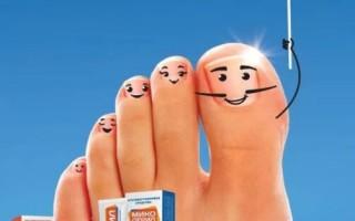 Микодерил от грибка ногтей